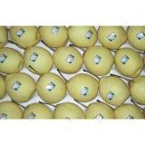 Natural Juicy Fresh Pears Containing Phosphorus , No Pesticide Residue